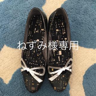 ミナペルホネン(mina perhonen)のミナペルホネン靴  コサージュ(ハイヒール/パンプス)