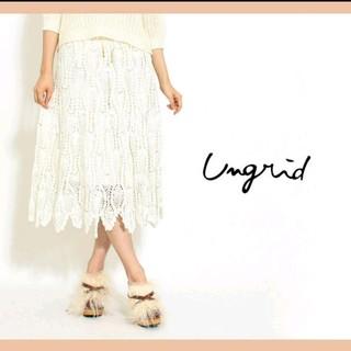 アングリッド(Ungrid)のungrid コットンクロシェビジューSK スカート(ロングスカート)