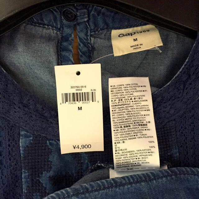 GAP(ギャップ)のGAP♡新品♡デニムトップス レディースのトップス(シャツ/ブラウス(半袖/袖なし))の商品写真