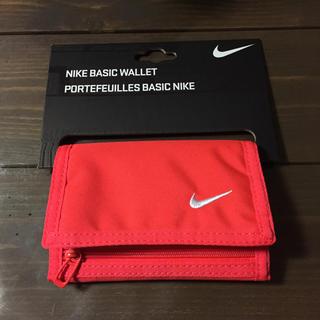ナイキ(NIKE)の《新品未使用》ナイキ ウォレット 財布 お子様 子供 (財布)