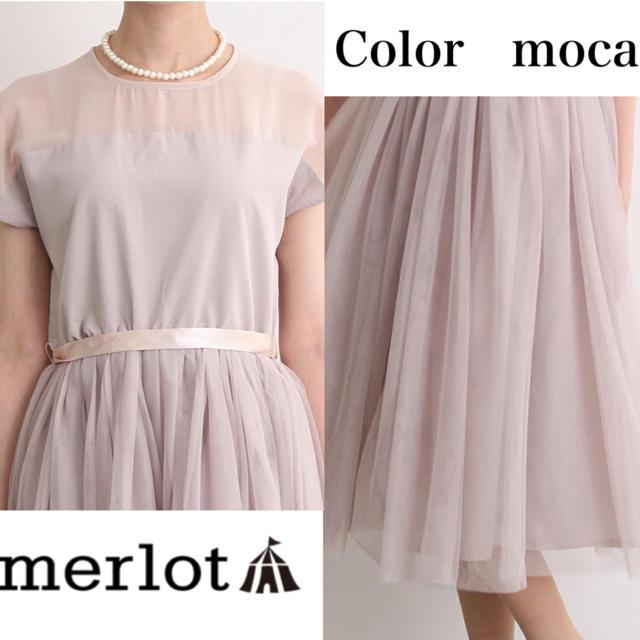 f0a3abcacf8c0 merlot(メルロー)の結婚式 二次会 フォーマル ドレス チュール ワンピース merlot モカ レディースの