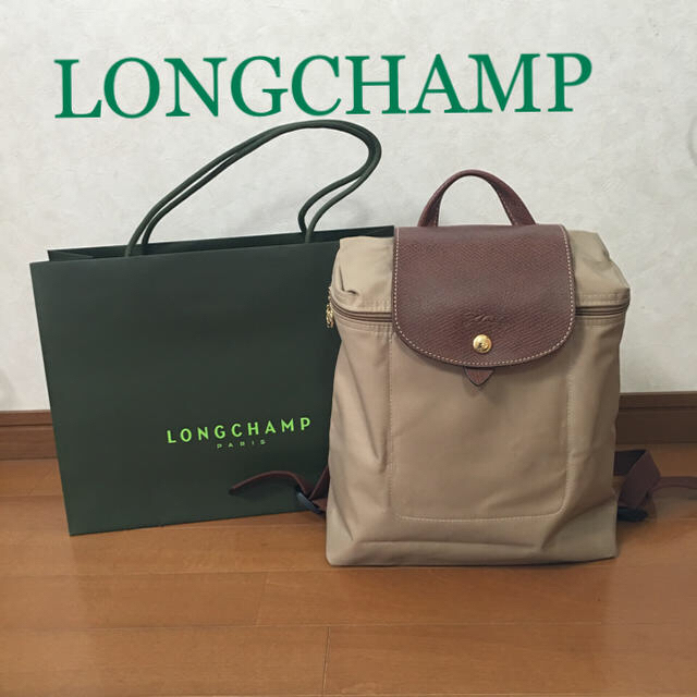 624aede32ed0 LONGCHAMP(ロンシャン)の正規品 ロンシャン リュック ベージュ レディースのバッグ(リュック/