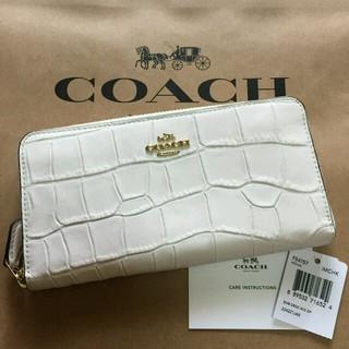 コーチ(COACH)の【新品】COACH(コーチ) ホワイト クロコレザー 長財布(財布)
