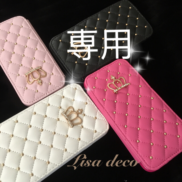 prada iphone7plus ケース 激安 | 白★iPhone 6sケースの通販 by LiSA's shop★|ラクマ
