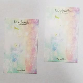 【30枚】クリアフラワー02♡アクセサリー台紙(カード/レター/ラッピング)