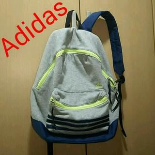 アディダス(adidas)のアディダス❄グレーに蛍光イエローが可愛いリュック(リュック/バックパック)