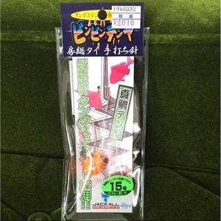 【値下げ】【新品未使用未開封】ビンビンテンヤ 15号(釣り糸/ライン)