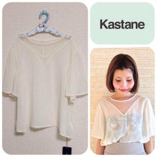 カスタネ(Kastane)の新品タグ付!シフォンブラウス♡白(シャツ/ブラウス(半袖/袖なし))