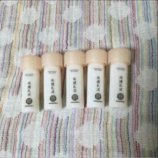 サイシュンカンセイヤクショ(再春館製薬所)のドモホルンリンクル 保護乳液 5本(乳液/ミルク)
