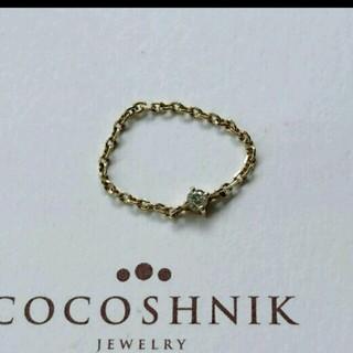 ココシュニック(COCOSHNIK)のココシュニック ダイヤモンドチェーンピンキーリング(リング(指輪))