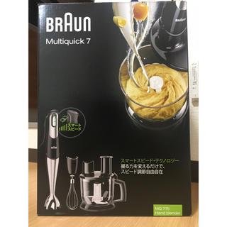 ブラウン(BRAUN)の新品✨ブラウン ハンドブレンダー MQ775(調理機器)