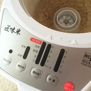 米ぬか 自然栽培(野菜)