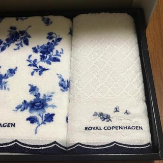 ロイヤルコペンハーゲン(ROYAL COPENHAGEN)の新品☆ロイヤルコペンハーゲンタオルセット(タオル/バス用品)