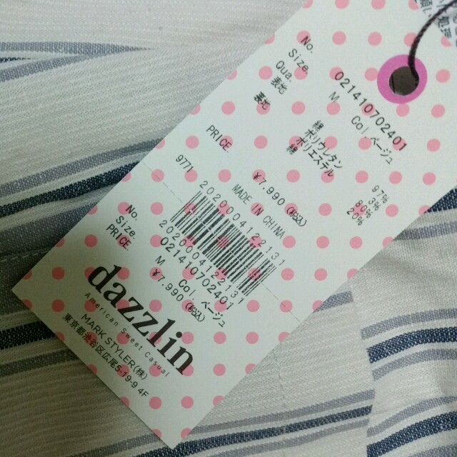 dazzlin(ダズリン)のdazzlin 未使用ショーパン レディースのパンツ(ショートパンツ)の商品写真