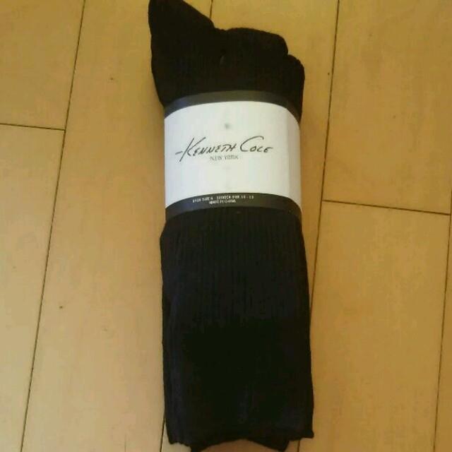 Kenneth Cole ニューヨークソックス5足(黒と紺) メンズのレッグウェア(ソックス)の商品写真