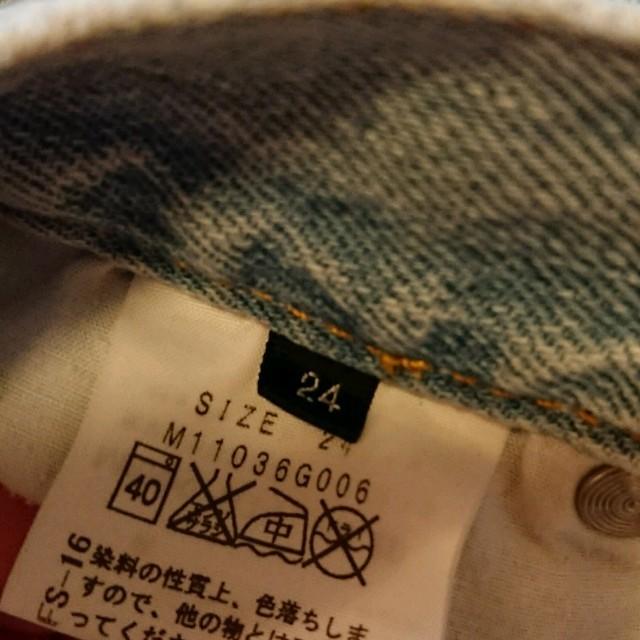 MERCURYDUO(マーキュリーデュオ)のマーキュリーデュオ☆デニムショーパン☆ライトブルー☆size→24 レディースのパンツ(ショートパンツ)の商品写真