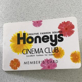 ハニーズ(HONEYS)のHoneys ハニーズポイントカード✴︎7ポイント(その他)
