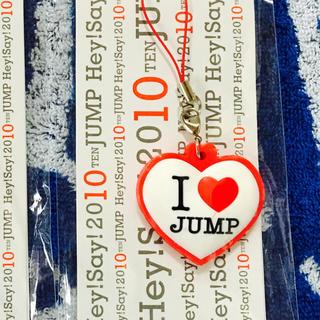 ヘイセイジャンプ(Hey! Say! JUMP)のHey! Say! JUMP 2010 ストラップ(アイドルグッズ)