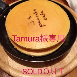 Tamura様専用(ブラ)