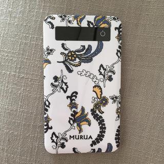 ムルーア(MURUA)のMURUA携帯充電器(バッテリー/充電器)