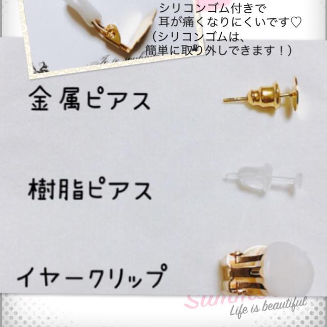 白のお花とパールのイヤーカフセット ハンドメイドのアクセサリー(イヤリング)の商品写真