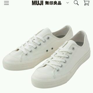 ムジルシリョウヒン(MUJI (無印良品))の無印 人気の撥水コットンスニーカー♡新品(スニーカー)