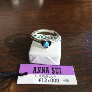 アナスイ(ANNA SUI)の新品 ANNA SUI シルバー 9号 リング(リング(指輪))