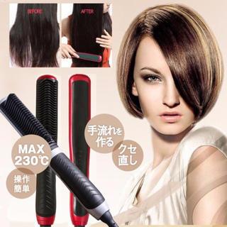 ストレートヘアー アイロン・6段温度調整・髪を傷めない 安全防ヤケド設計 (ヘアアイロン)