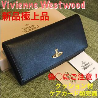 ヴィヴィアンウエストウッド(Vivienne Westwood)の新品正規品!ヴィヴィアン 長財布 二つ折り※プラダ マイケルコース好きも(財布)