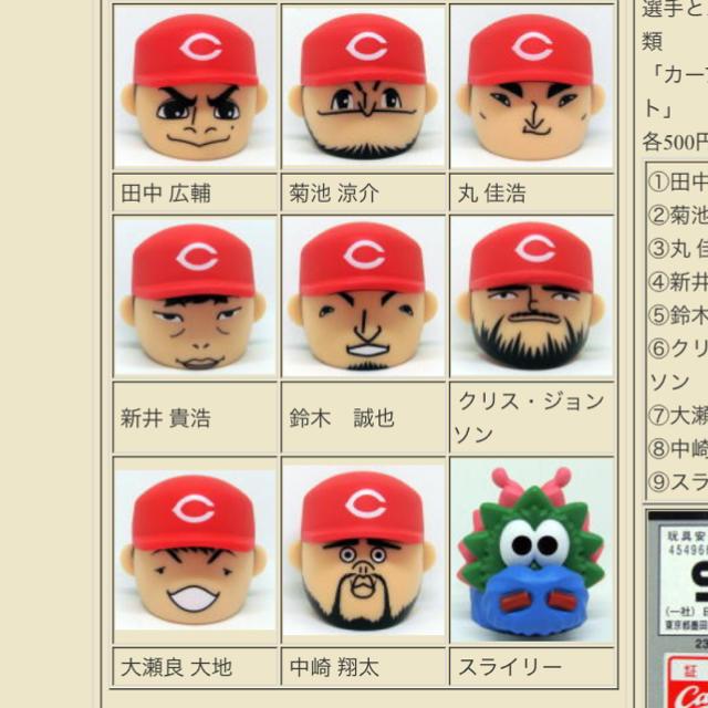 横浜の筒香選手はファンサービスいいですか? - 相 …