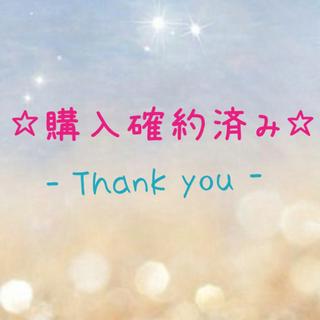 アンレリッシュ(UNRELISH)のI☆様専用UNRELISH☆フリンジキャメル色トートバック(トートバッグ)