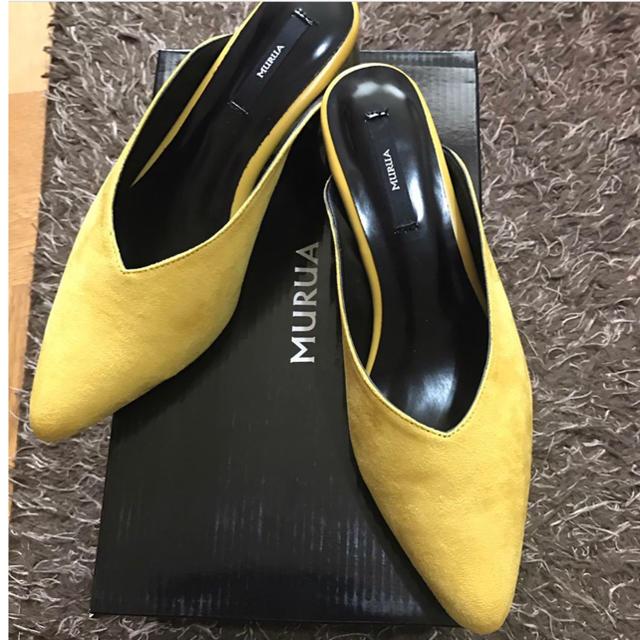 MURUA(ムルーア)の値下げ!新品未使用!MURUAアーモンドパンプス イエロー! レディースの靴/シューズ(ハイヒール/パンプス)の商品写真