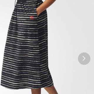 アディダス(adidas)の新品 アディダス オリジナルス スカート(ロングスカート)