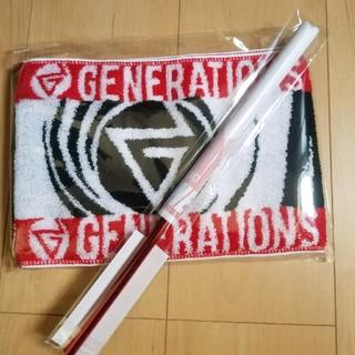 ジェネレーションズ(GENERATIONS)のMAD CYCLONE ツアーグッズ(アイドルグッズ)