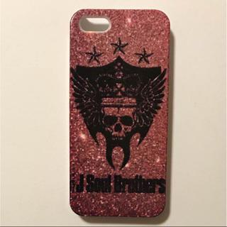 サンダイメジェイソウルブラザーズ(三代目 J Soul Brothers)の三代目J Soul Brothers iPhoneケース(iPhoneケース)