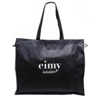 エイミーイストワール(eimy istoire)のeimy istoire happy bag 袋のみ タグ付き タグサイズ選択可(エコバッグ)