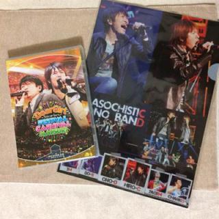 DGS Blu-ray(その他)