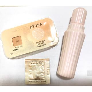 アユーラ(AYURA)のアユーラ 日焼け止め乳液(乳液/ミルク)