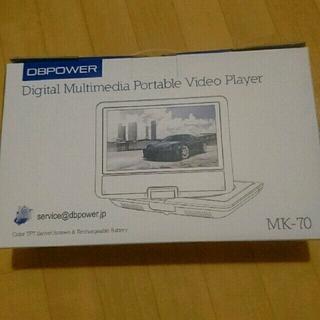 DVDポータブルプレイヤー未使用(DVDプレーヤー)