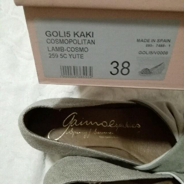 gaimo(ガイモ)の【新品】ガイモ ウェッジソール パンプス 38(24cm) グリーン系 サンダル レディースの靴/シューズ(サンダル)の商品写真