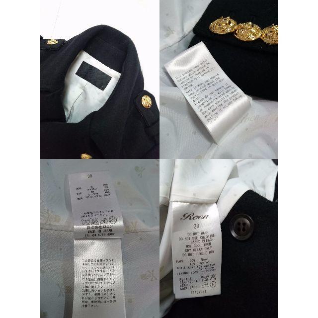 Roen(ロエン)の正規良 ロエン hyde着 ダブルライダースPコート ジャケット最小38 メンズ メンズのジャケット/アウター(ピーコート)の商品写真