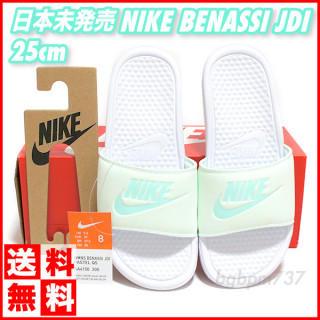 ナイキ(NIKE)の日本未発売 NIKE BENASSI ペール 25cm ベナッシ サンダル 01(サンダル)