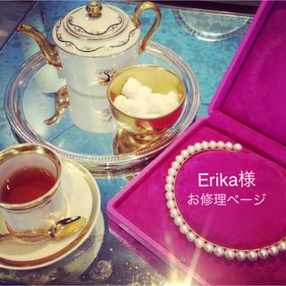 Erika様(リング(指輪))