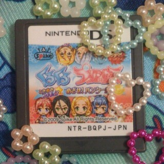 DS カセット ♡(その他)