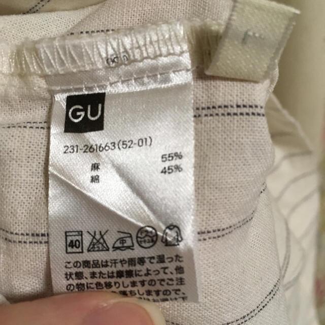 GU(ジーユー)のリネンTブラウス 白ストライプ レディースのトップス(シャツ/ブラウス(半袖/袖なし))の商品写真