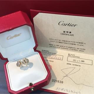 カルティエ(Cartier)の美品❣️カルティエ 2Cブーグルセ ダイヤリング(リング(指輪))