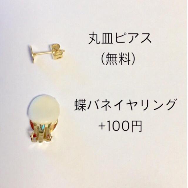 ピンクフラワーとパールのハートピアス❤︎ ハンドメイドのアクセサリー(ピアス)の商品写真