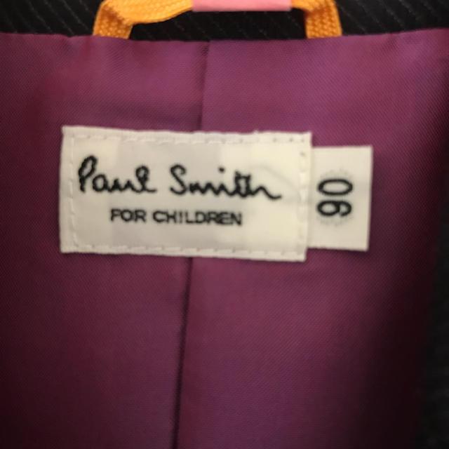 74213533d168e Paul Smith - セール中✨キッズ フォーマルスーツ上下セット 90cm ポール ...