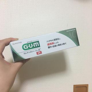 gum デンタルペースト AC