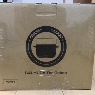 バルミューダ(BALMUDA)の【damon様専用】バルミューダ 炊飯器 The Gohan K03A-WH(炊飯器)